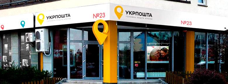 ЦЕННЫЕ КАДРЫ: украинские компании все больше инвестируют в собственных сотрудников. И это только начало