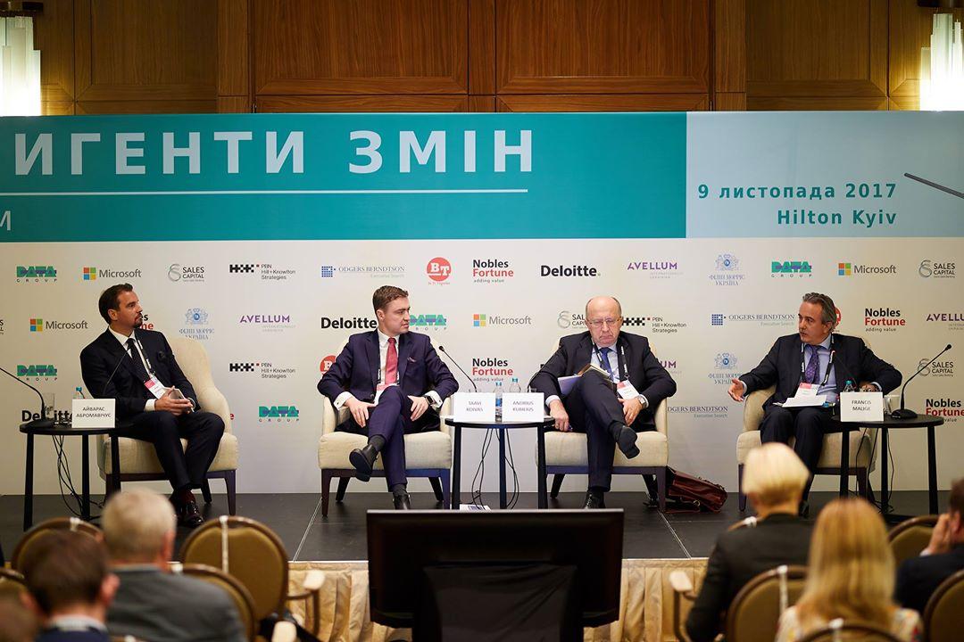 АЙ, АЙВАРАС: Айварас Абромавичус, экс-министр экономики Украины, о вреде корпоративов, дневном сне и английской королеве