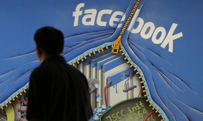 МОРДОР МОРДОКНИГИ: как в Facebook, Google и Apple следят за своими сотрудниками