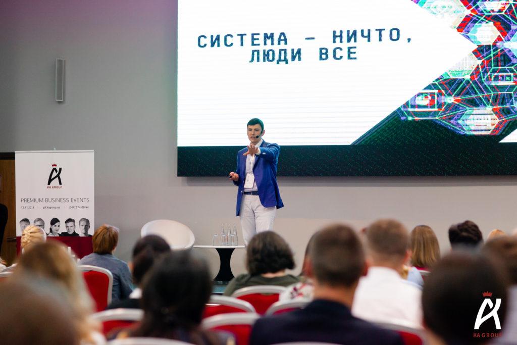 КОД ЛИДЕРА: почему лидера нельзя назначить и как начать изменения в компании