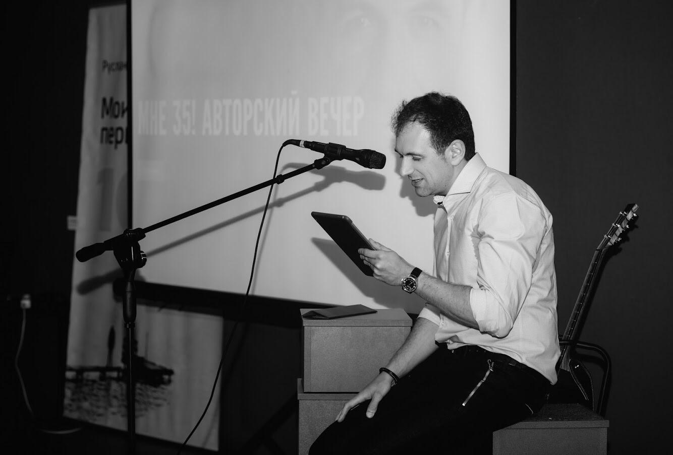 СРОК ГОДНОСТИ: Руслан Спивак из Райффайзен Банка Аваль об  эффективности и гибкости лидеров
