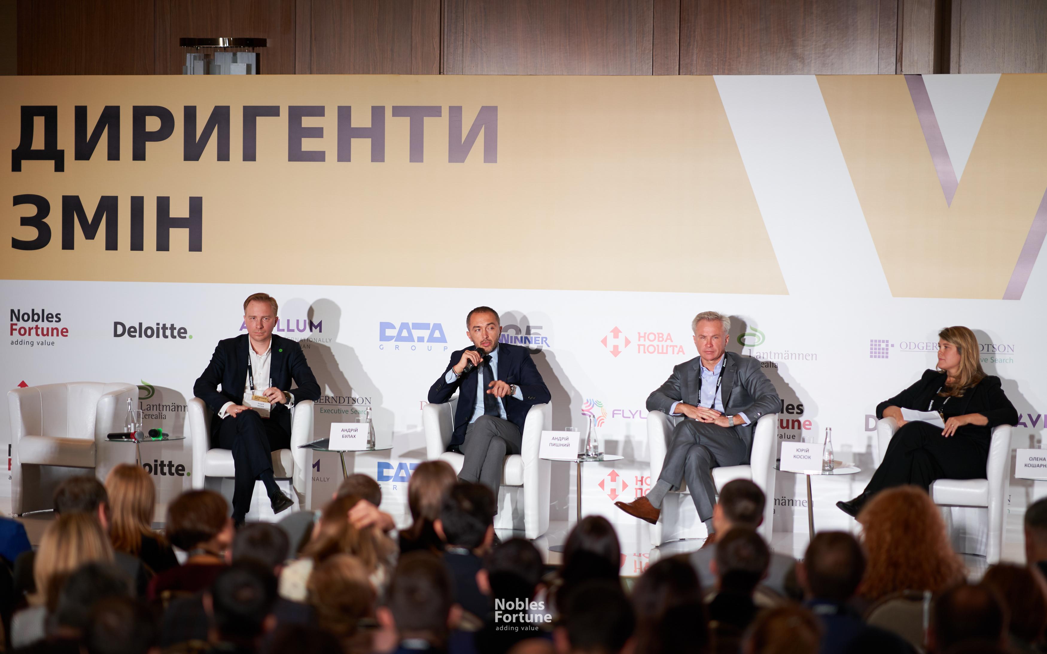 """ИЗМЕНЯЯ МИР: V Форум """"Дирижеры изменений"""" собрал более 600 лидеров бизнеса и общественного мнения"""