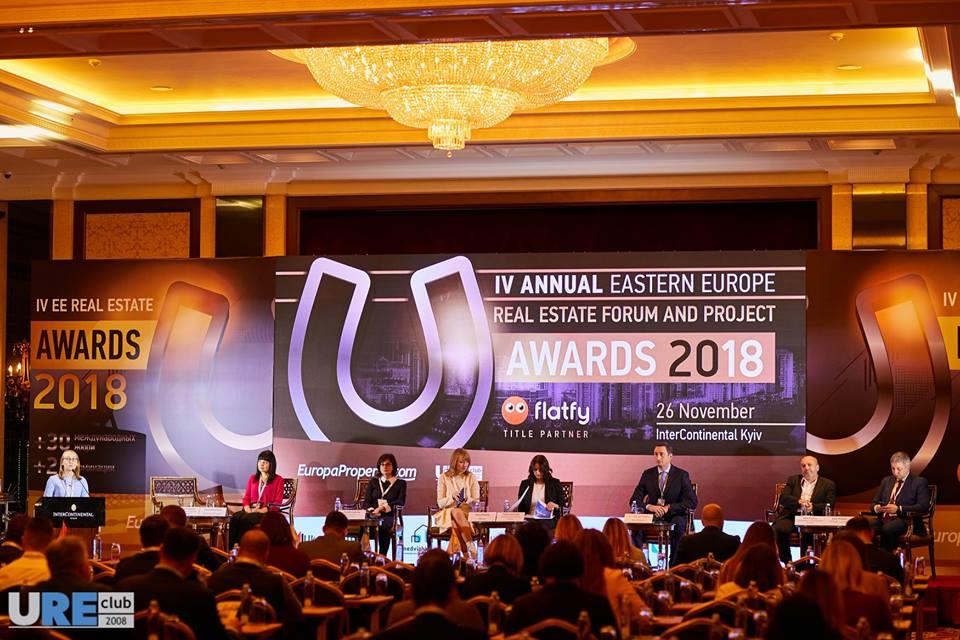 ДВИЖИМАЯ НЕДВИЖИМОСТЬ: в Украине прошел IV EEReal EstateForum для ведущих девелоперов, инвесторов и лидеров мнений со всего мира.