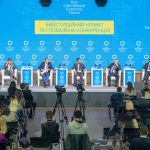 КЛАД ДОКЛАДА: Гуля Соколова, координатор КМЭФ, о том, как привезти в Киев лучших докладчиков со всего мира. Без гонораров и силы