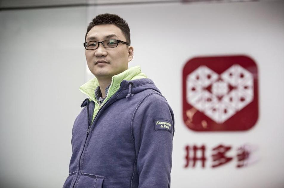 РАЗБОЙНИК АЛИ-БАБЫ: этот $1,5-миллиардный стартап бросает вызов гиганту электронной торговли в малых городах и деревнях Китая