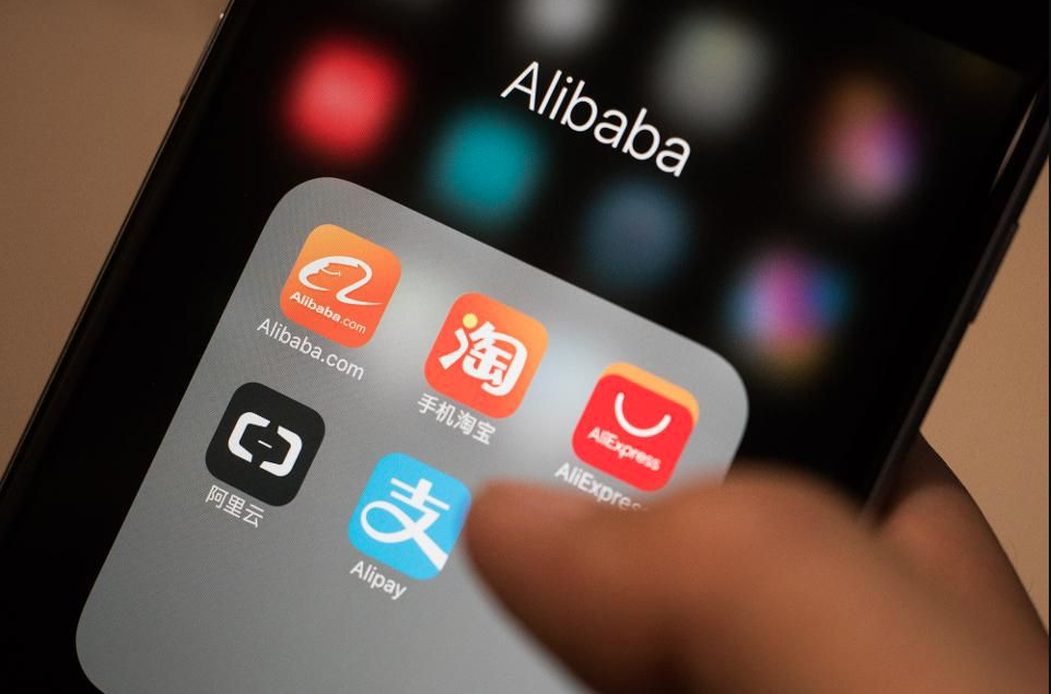 РАЗБОЙНИК АЛИ-БАБЫ: этот ,5-миллиардный стартап бросает вызов гиганту электронной торговли в малых городах и деревнях Китая