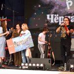 ЛЕТНАЯ ПОГОДА: Новый паркинг «Борисполя» открыли вместе с ONUKA и Полиграф ШарикOFF