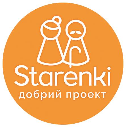 ФОНД STARENKI: Как сделать старость в радость для нас всех