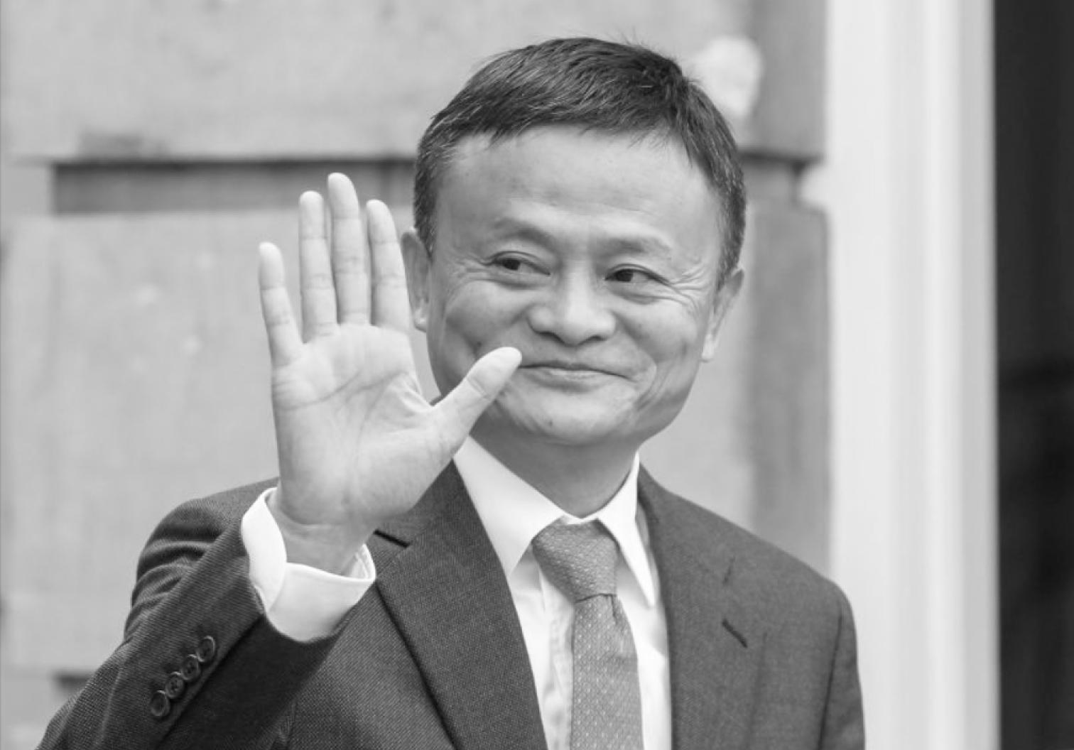8 ноября миллиардер Джек Ма выступит на КМЭФ