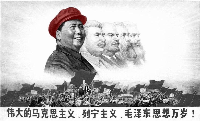 Коммунистическая партия рулит: Китай откажется от иностранных технологий к 2023 году