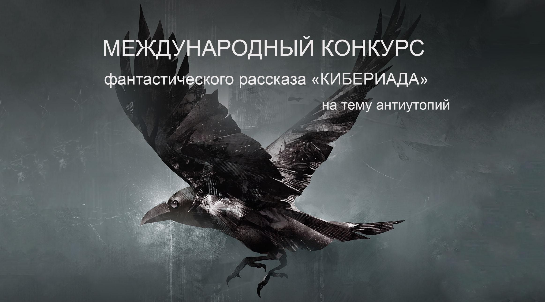 Рассказ «АЛГОФОБИЯ»