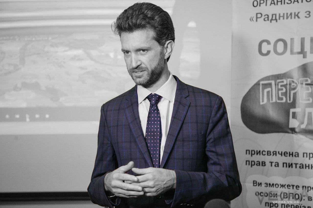 УКРАИНА ГЛАЗАМИ ИНОСТРАНЦЕВ: Дермот Гамильтон, директор благотворительного фонда Stabilization Support Services, о первом визите в Украину, «тук-тук» шутках и подсолнухах