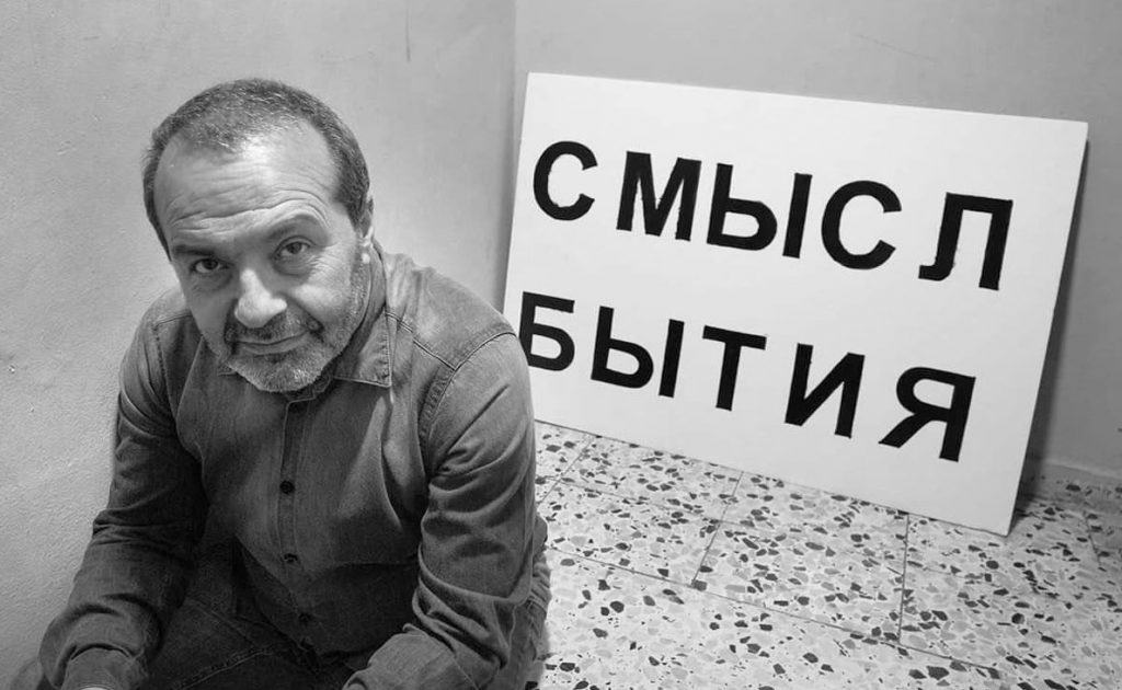 На годовщину смерти Оруэлла: Виктор Шендерович о судьбе утопий ХХ века