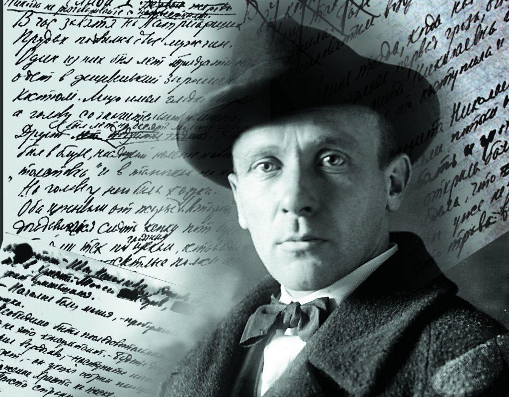 Михаил Булгаков: наставления гения в IV-х актах