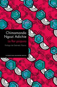 ЭТО МОЯ КНИГА: «Лиловый цвет гибискуса» Чимаманда Нгози Адичи