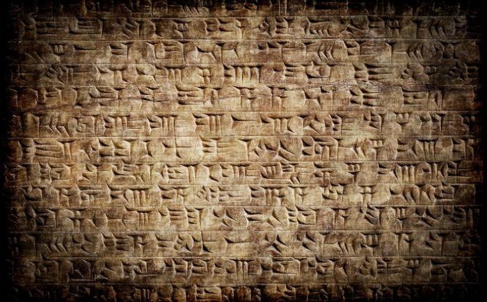 НЕТРИВИАЛЬНОЕ РЕШЕНИЕ: Как расшифровать древнюю надпись, не зная даже букв, которыми она написана?