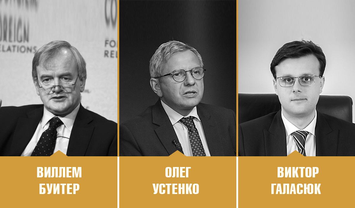 Влияние коронакризиса на Украину и мир: экономические аспекты