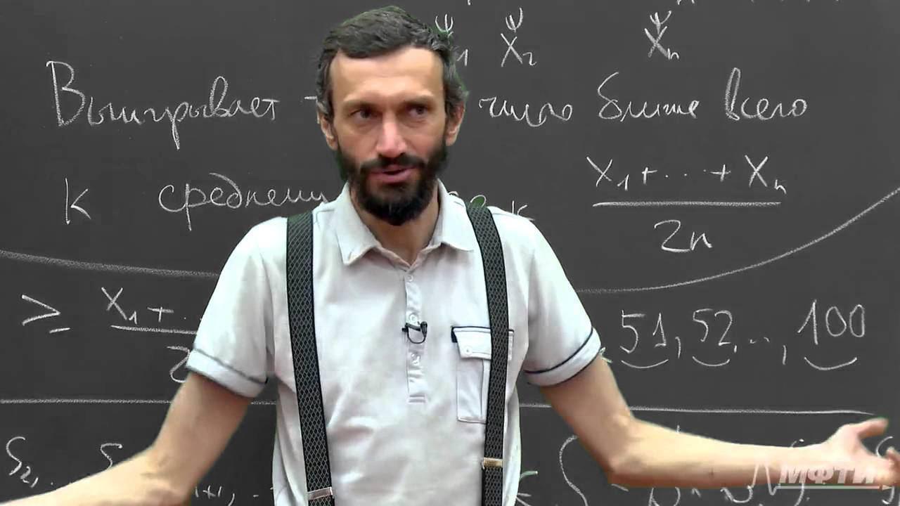 ТЮРЕМНЫЙ ПОКЕР: наука или удача?