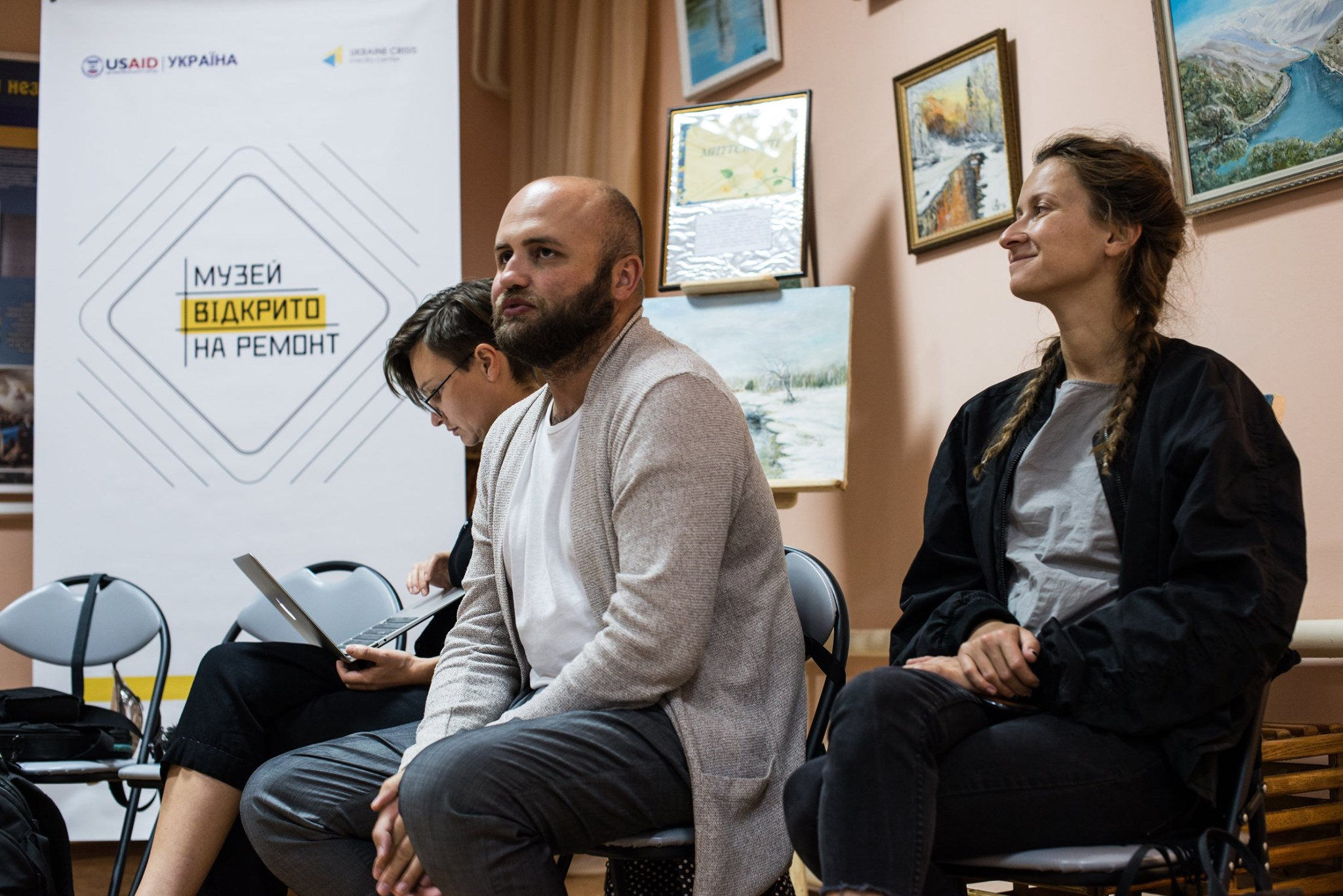 КУЛЬТУРА ПАМЯТИ В УКРАИНЕ: «Музей відкрито на ремонт»