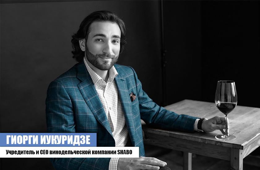 ЭПОХА «НОВОЙ НОРМАЛЬНОСТИ» (Часть IV): Будущее Украины похоже на виноделие — это задача со многими неизвестными