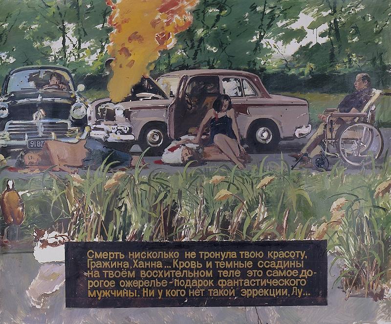 ВИРТУАЛЬНЫЙ МУЗЕЙ СОВРЕМЕННОГО УКРАИНСКОГО ИСКУССТВА: Василий Цаголов и его реальные иллюзии