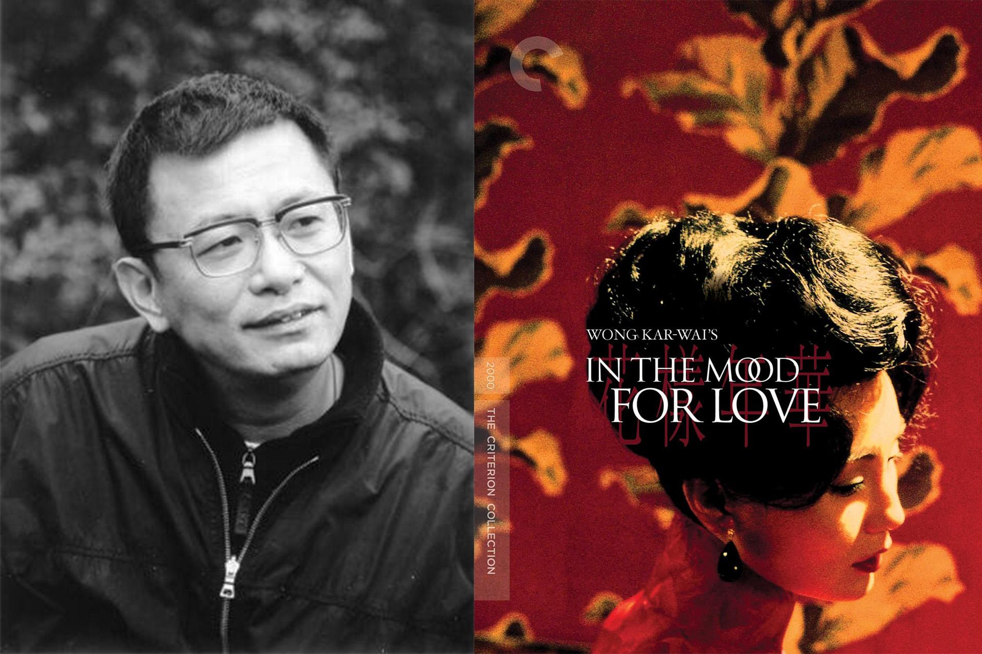 КИНОСОФИЯ: фильм со смыслом «Любовное настроение» режиссера Вонга Карвая