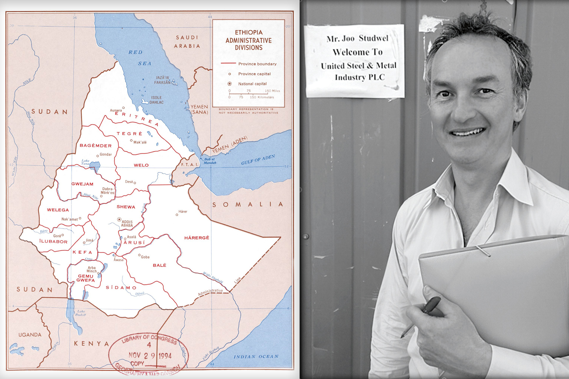 СЕРИЯ ЗАМЕТОК О МИРОВОМ ФРОНТИРЕ РАЗВИТИЯ. ЗАПИСКИ ИЗ АФРИКИ 1: Эфиопия (Часть I)