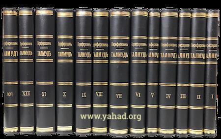 КОРНИ И КРЫЛЬЯ с Борисом Бурдой: Мартин Бубер из семьи галицких евреев - один из теоретиков сионизма