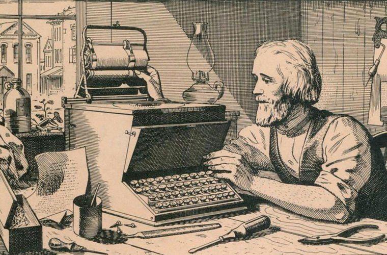 НЕТРИВИАЛЬНОЕ РЕШЕНИЕ: Как расположить буквы на клавиатуре?