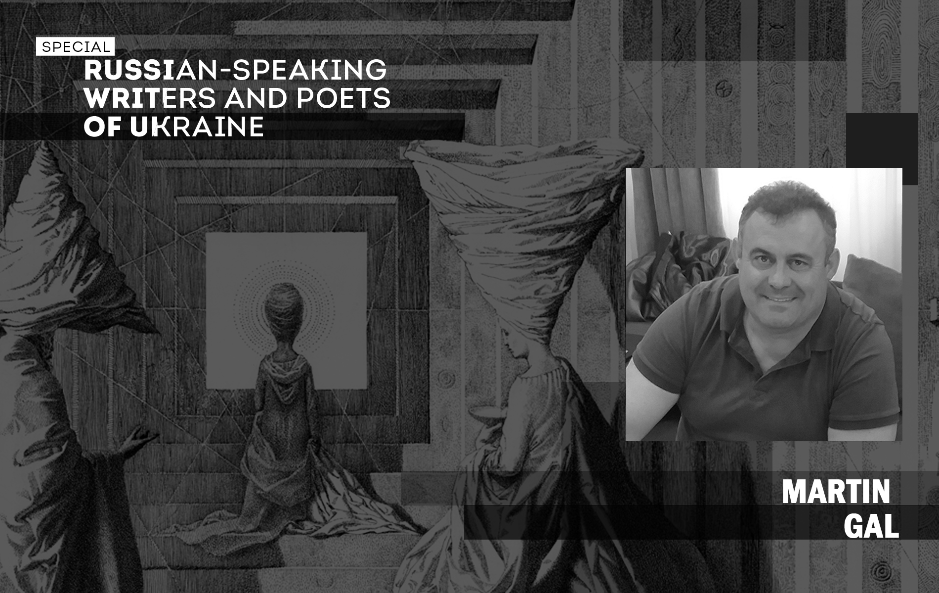RUSSIAN-SPEAKING WRITERS AND POETS OF UKRAINE: the creative dossier of Martin Gal