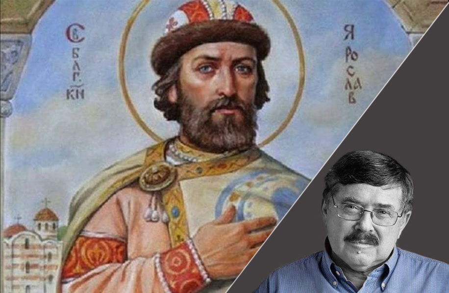 ROOTS AND WINGS with Boris Burda: Yaroslav the Wise - the great ruler of Kievan Rus' (Part I. Knyazhych)