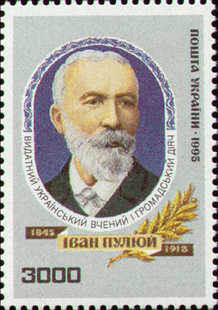 ROOTS AND WINGS with Boris Burda: Ivan Pului from Ternopil region - one of the pioneers of X-ray radiation